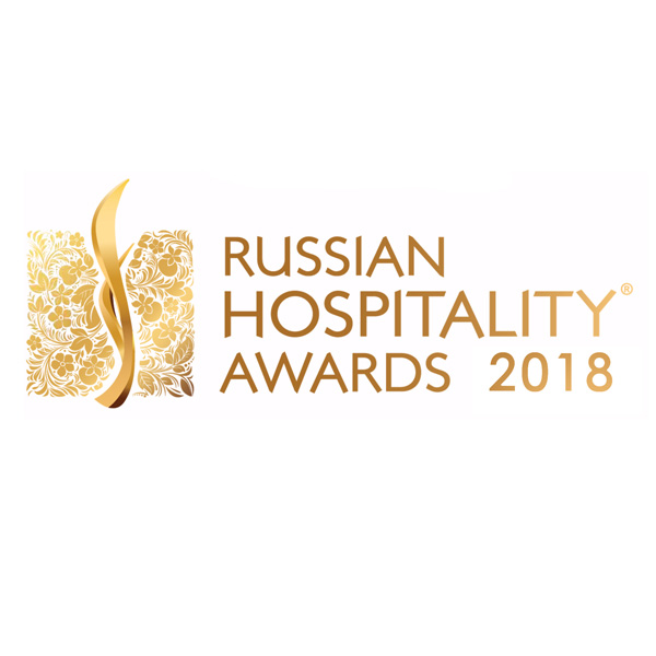 Russian Hospitality Awards