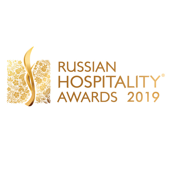 BEST RESORT HOTEL 2019